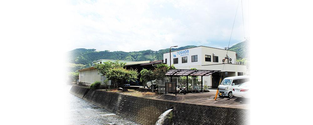 Shibakawa Plant (part machining plant)