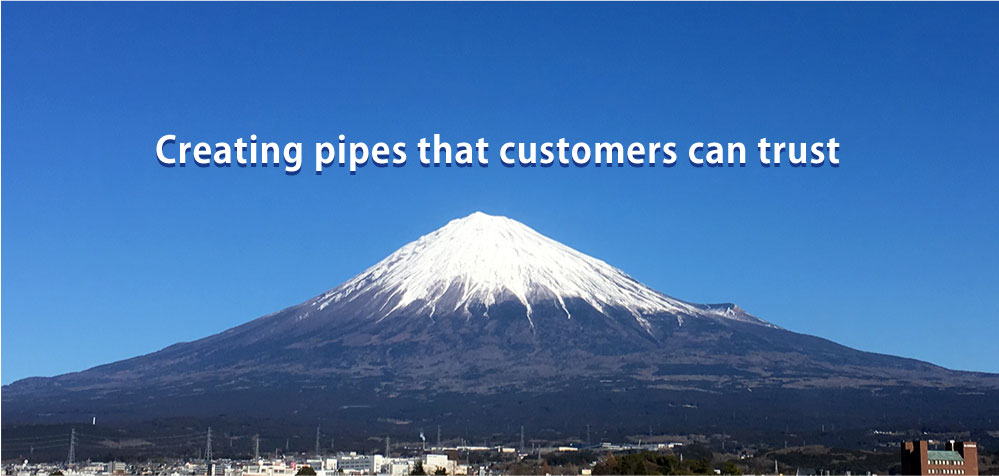 Creating pipes that customers can trust